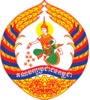180px-Cambodian People's Party (emblem).png