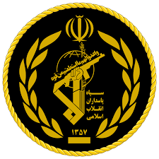 Islamic Revolutionary Guard Corps .png