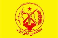 People's Mujahideen of Iran.png