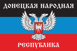 Donetsk People's Republic.png