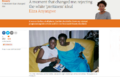 Typical guardian columnist negress rejects 'racist' ideas of beauty.png