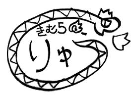 Ryu-autog.png