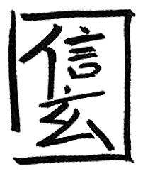 Seiji-autog.png