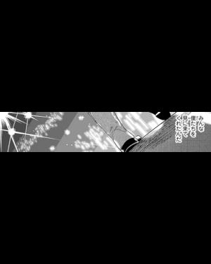 Mag-ryo-22-10.png