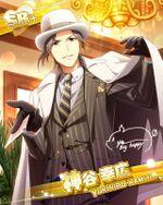 【The One Loved by the Goddess】Yukihiro Kamiya+.jpg