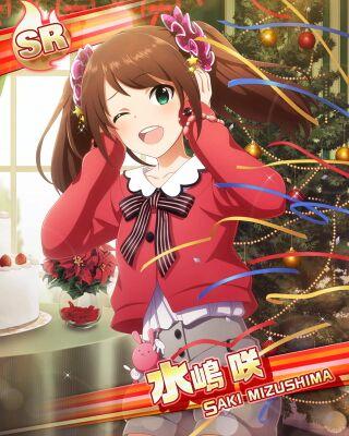【Papi Christmas】Saki Mizushima.jpg
