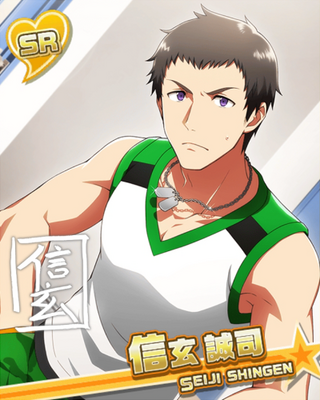 【Determination to Protect Your Comrades】Seiji Shingen.png