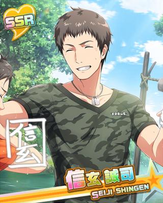 【Protective Smile】Seiji Shingen.png
