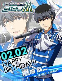 Birthday2016-Kyoji.jpg