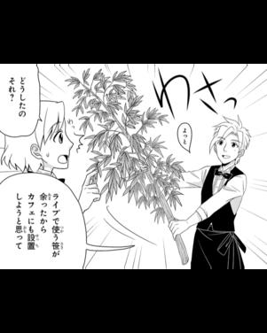 Mag-saki-10-04.png