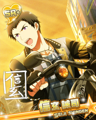 【Determination to Protect Your Comrades】Seiji Shingen+.png