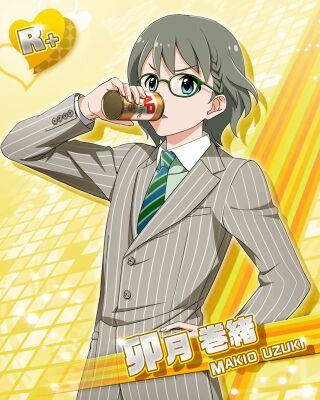 【Coffee Break】Makio Uzuki+.jpg