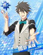 【Best Game】Hideo Akuno+.jpg