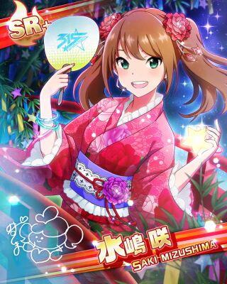 【Shine☆Princess】Saki Mizushima+.jpg
