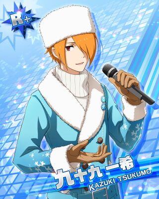 【Winter Snow】Kazuki Tsukumo+.jpg