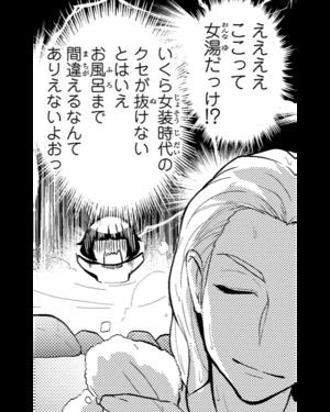Mag-ryo-16-04.png