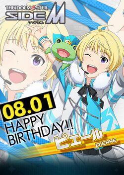 Birthday2018-Pierre.jpg