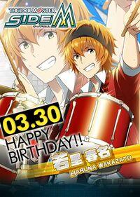 Birthday2017-Haruna.jpg