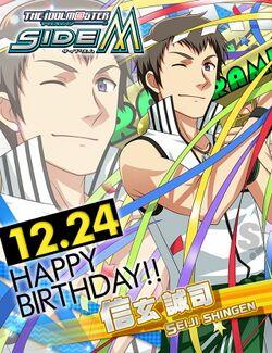 Birthday2015-Seiji.jpg