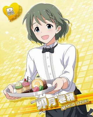 【Green Parade】Makio Uzuki.jpg