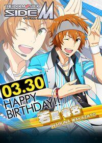 Birthday2019-Haruna.jpg