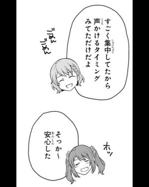Mag-saki-40-09.png