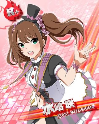 【Lovely Maid】Saki Mizushima+.jpg