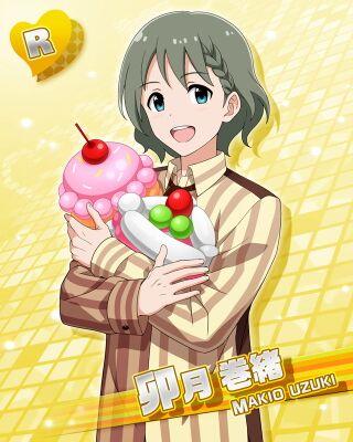 【Balloon Performer】Makio Uzuki.jpg