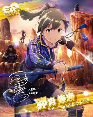 【Dessert Swordsman】Makio Uzuki+.jpg