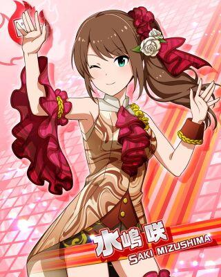 【Valentine's 2021】Saki Mizushima+.jpg
