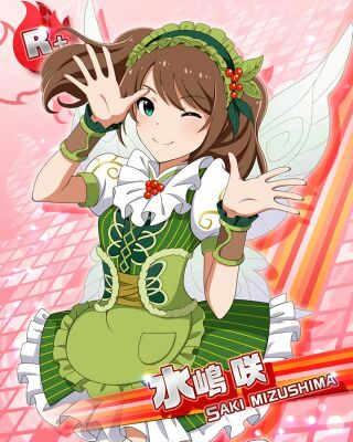 【Green Parade】Saki Mizushima+.jpg