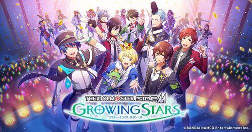 Growing Stars-title screen.jpg