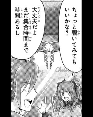 Mag-saki-36-04.png