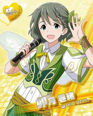 【Green Parade】Makio Uzuki+.jpg