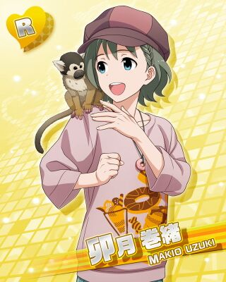 【Animal Safari】Makio Uzuki.jpg