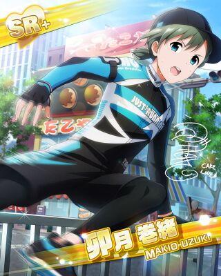 【Just Made it Jump】Makio Uzuki+.jpg