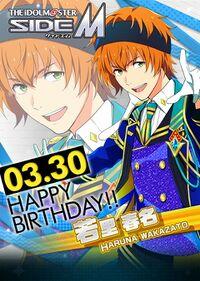 Birthday2020-Haruna.jpg