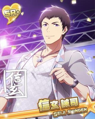 【A Step Forward at Full Power】Seiji Shingen+.png