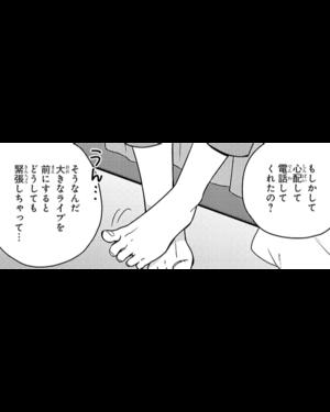 Mag-ryo-29-04.png