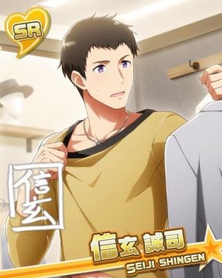 【A Step Forward at Full Power】Seiji Shingen.png