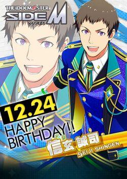 Birthday2019-Seiji.jpg