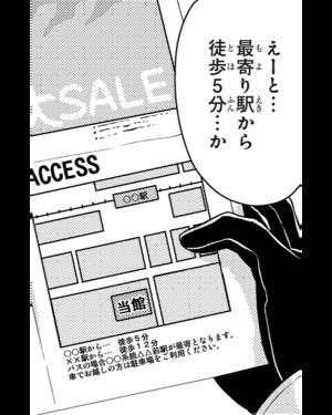 Mag-saki-29-06.png
