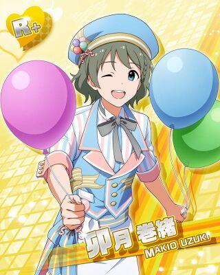 【Balloon Performer】Makio Uzuki+.jpg