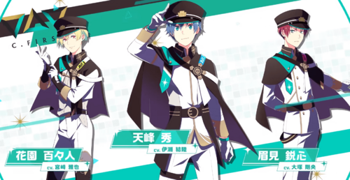 C.FIRST-tempbanner.png