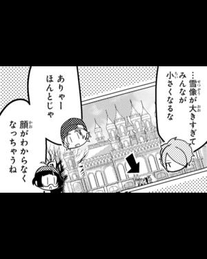 Mag-ryo-21-04.png