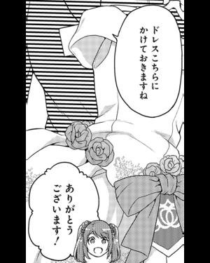 Mag-saki-39-02.png