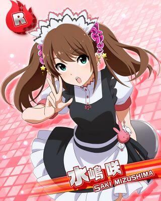 【Lovely Maid】Saki Mizushima.jpg