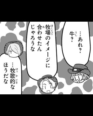 Mag-ryo-22-04.png