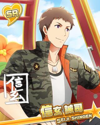 【Mission of Smile】Seiji Shingen.png