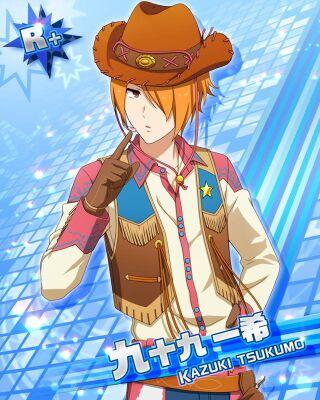 【Cowboy】Kazuki Tsukumo+.jpg
